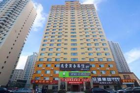 如家云系列-汾阳西河乡庆丰街派柏·云酒店