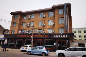 如家云系列-阜陽第三人民醫院汽車西站派柏·云酒店