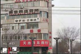 如家云系列-新疆阜康市准噶尔路老汽车站龙创派柏·云酒店