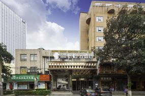 如家云系列-长沙劳动中路赤岗岭地铁站派柏·云酒店