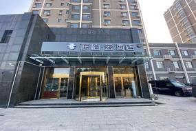 如家云系列-潍坊火车站南广场派柏·云酒店