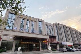 如家云系列-天津西青中北大道派柏·云酒店