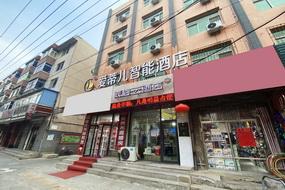 如家云系列-盤錦火車站派柏·云酒店