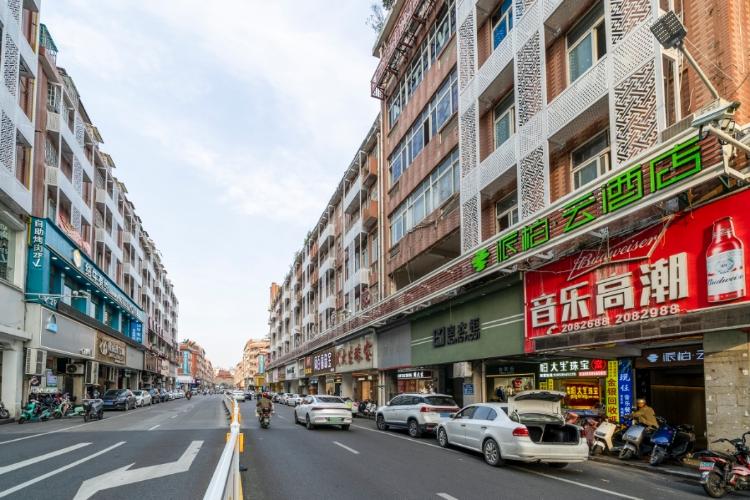 如家云系列-漳州古城商业街派柏·云酒店