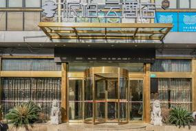如家云系列-上海虹桥国家会展中心涞亭北路派柏·云酒店