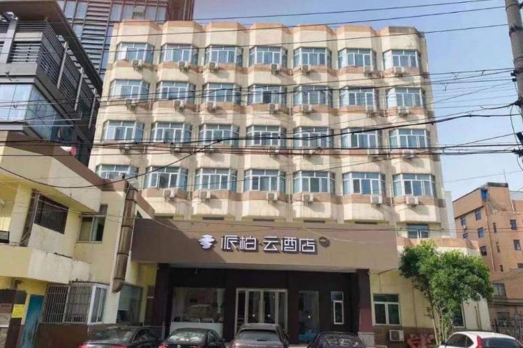 如家云系列-靖江人民路國貿中心派柏·云酒店