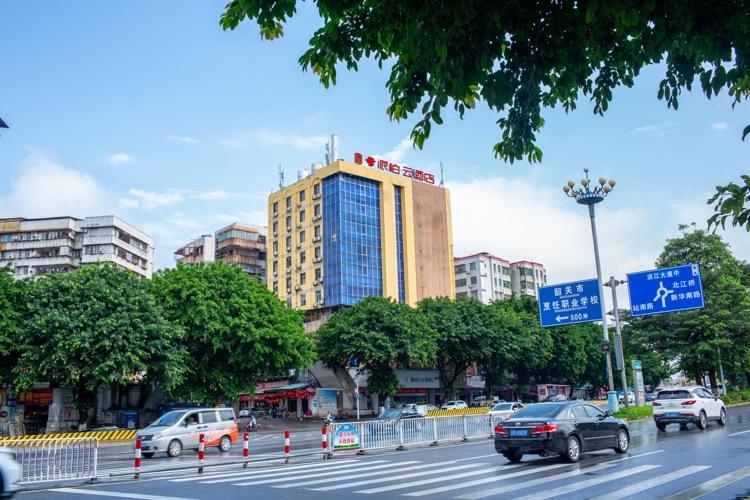 如家云系列-韶关火车东站北江桥派柏·云酒店