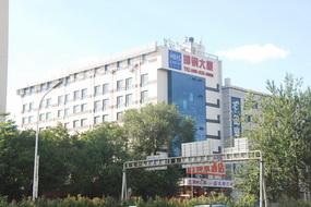 云品牌-北京邯钢宾馆西客站睿柏·云酒店(内宾)