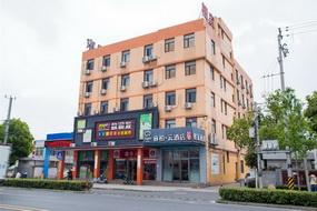 如家云系列-上海松江新桥镇睿柏·云酒店
