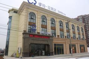 云品牌-武汉汉阳大道黄金口地铁站睿柏.云酒店(内宾)
