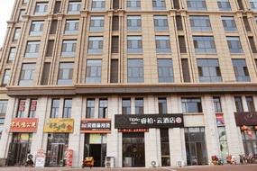 云品牌-邢臺東開發區中興綠谷睿柏·云酒店(內賓)