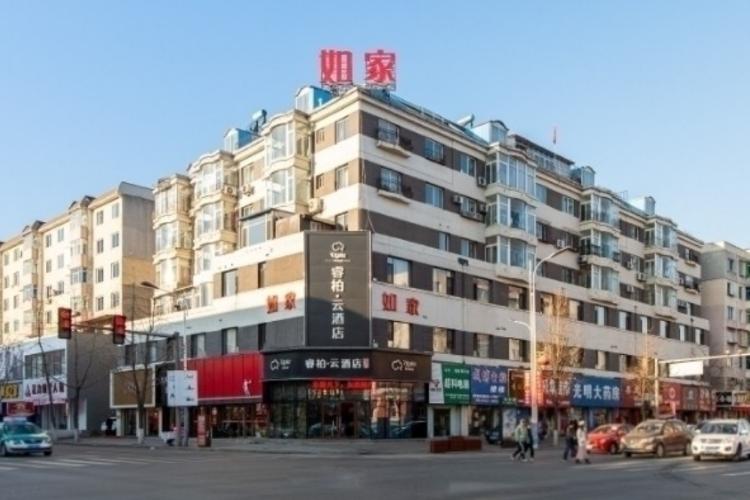 首旅如家-丹東鳳城市鳳凰山步行街睿柏.云酒店