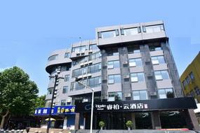 云品牌-睿柏.云扬州东关街瘦西湖酒店