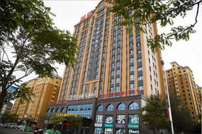 如家云系列-宁夏吴忠星河国际公馆睿柏·云酒店