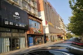 首旅如家-长沙星沙华润置地广场睿柏·云酒店