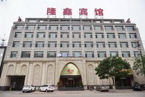 首旅如家-朝陽北票建設路隆鑫睿柏·云酒店