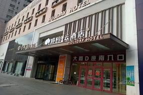 如家云系列-盤錦興隆臺區大商城市廣場睿柏·云酒店