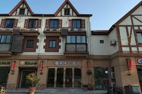 如家云系列-上海松江区莘砖公路漕河泾睿柏·云酒店