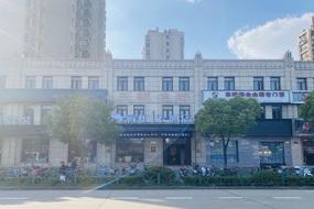 如家云系列-上海崇明城桥镇睿柏·云酒店