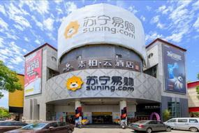 如家云系列-上海世博园三林素柏·云酒店