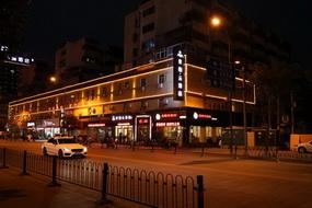 首旅如家-連云港蘇寧廣場通灌南路素柏.云酒店(內賓)