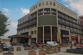如家云系列-平度人民路尚街美食街素柏·云酒店
