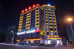 如家云系列-吉林磐石振兴大街永盛路素柏·云酒店