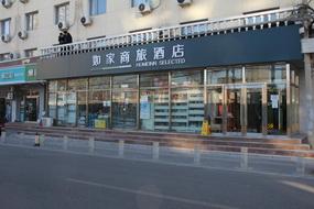 如家商旅-北京四惠百子湾地铁站店
