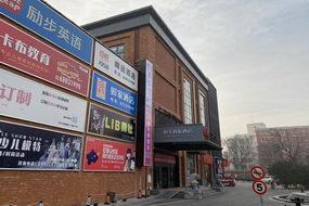 如家商旅酒店-北京石景山杨庄店