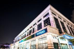 如家商旅-北京北京站店