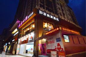 如家商旅酒店-广州上下九步行街长寿路地铁站宝华路店