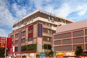 如家商旅酒店-广州番禺厦滘地铁口店
