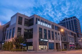 如家商旅酒店-上海临港海洋公园滴水湖店
