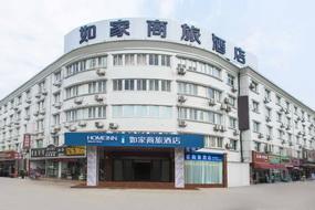 如家商旅-上海马陆地铁站大融城店