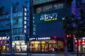 如家商旅酒店-上海环球港曹杨路地铁站店(内宾)