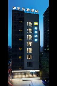 如家商旅(金标)酒店-上海徐家汇店