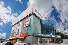 如家商旅-上海浦东惠南地铁站店