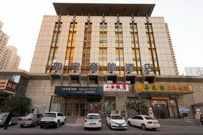 如家商旅酒店-天津咸水沽豐收路月壇大學城店