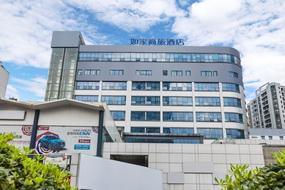 如家商旅酒店-重慶觀音橋紅旗河溝地鐵站盛泰車城店