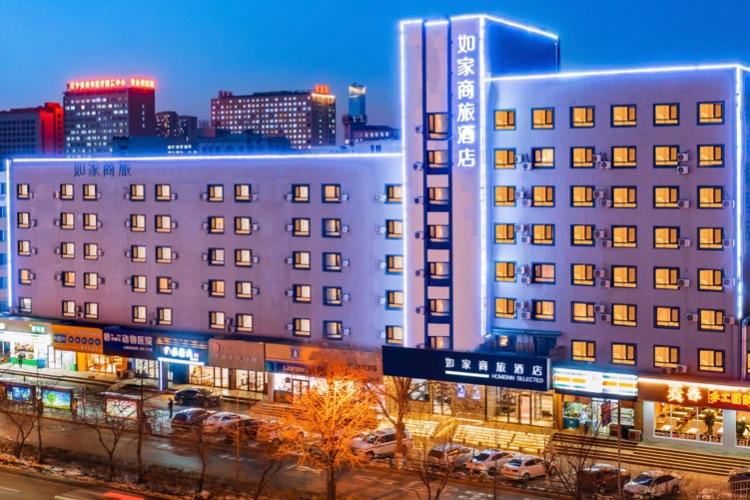 如家商旅酒店-沈阳南塔鞋城陆军总院店