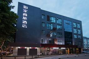 如家商旅酒店-南京玄武湖新模范馬路地鐵站店