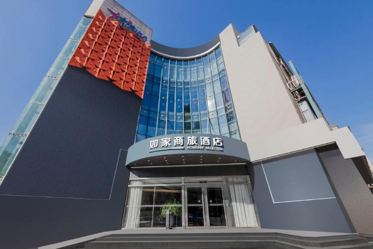 如家商旅-南京弘陽廣場天潤城地鐵站店