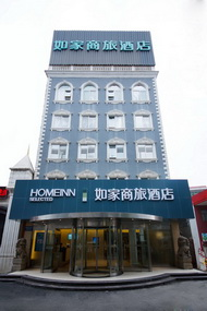 如家商旅酒店-武汉雄楚大道理工大学店