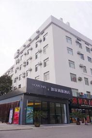 如家商旅酒店-武汉黄鹤楼彭刘杨路音乐学院店