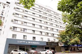 如家商旅酒店-武汉取水楼地铁站万松园台北一路店