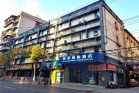 如家商旅酒店-武漢江漢路步行街店(內賓)