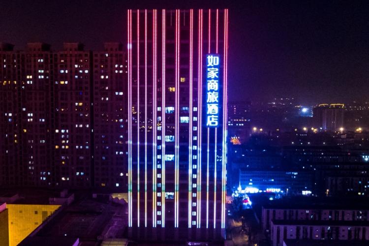 如家商旅酒店-唐山万达广场店(内宾)