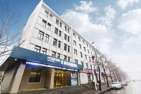 如家商旅酒店-丹東鴨綠江江畔安東老街店