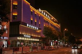 如家商旅-錦州中央大街火車站店