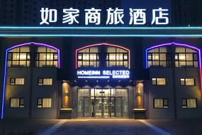 如家商旅酒店-哈尔滨松北万达旅游城冰雪大世界店(内宾)